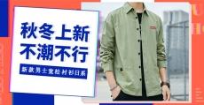 新款男士宽松衬衫男日系