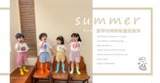 夏装套装 夏季纯棉韩版童装套装