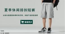 休闲短裤 棉质潮流宽松休闲裤