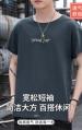 男士短袖T恤 新款潮牌男生寬松T恤