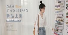 时尚衬衫 韩版小心机衬衫女法式